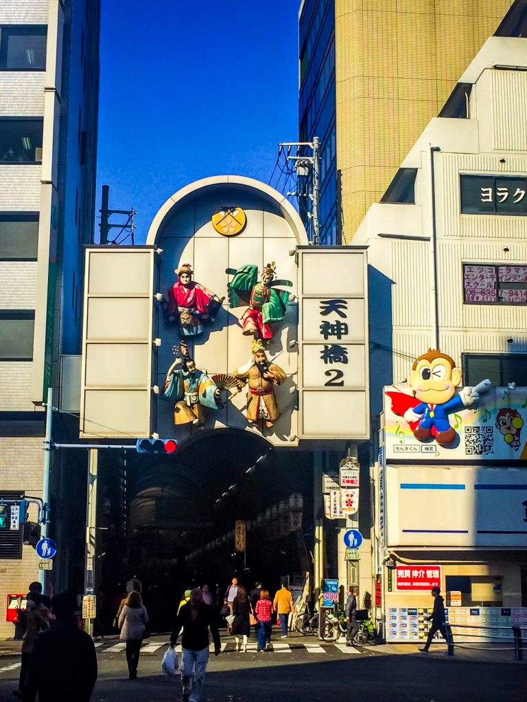 17-Quirky-Things-to-do-in-Osaka-in-2-days11