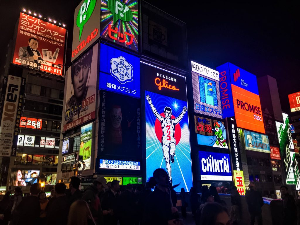 Glico man at night