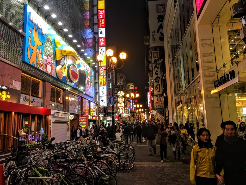 17-Quirky-Things-to-do-in-Osaka-in-2-days15