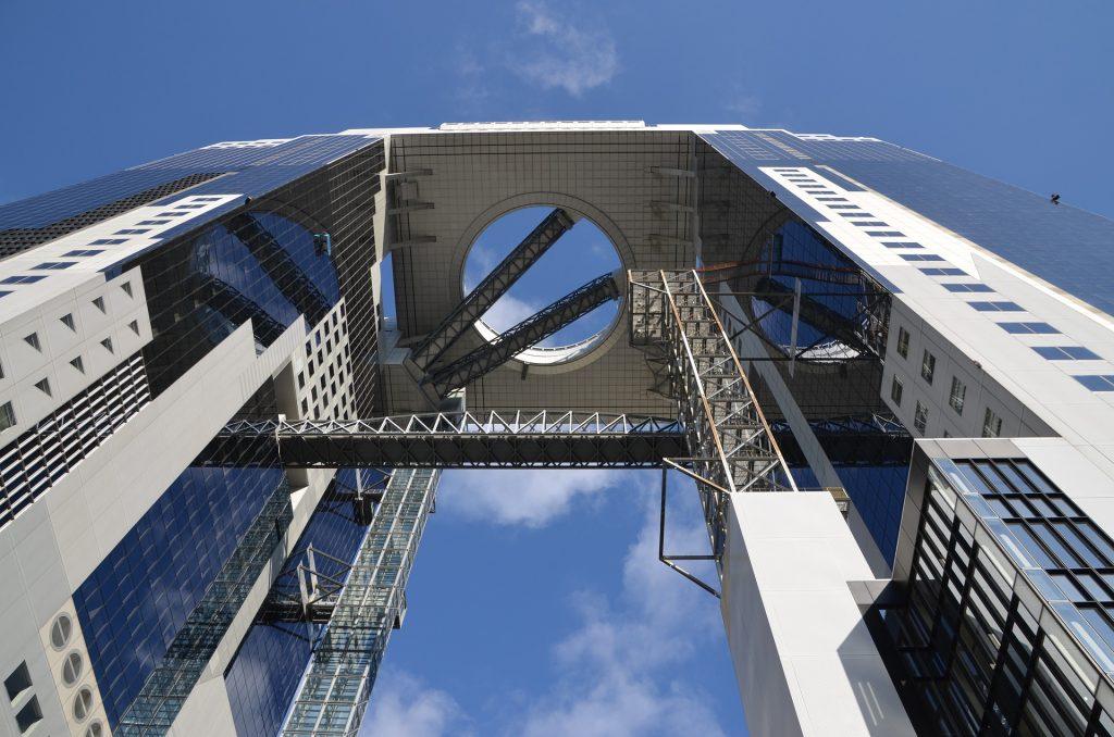 Umeda Sky Building architecture
