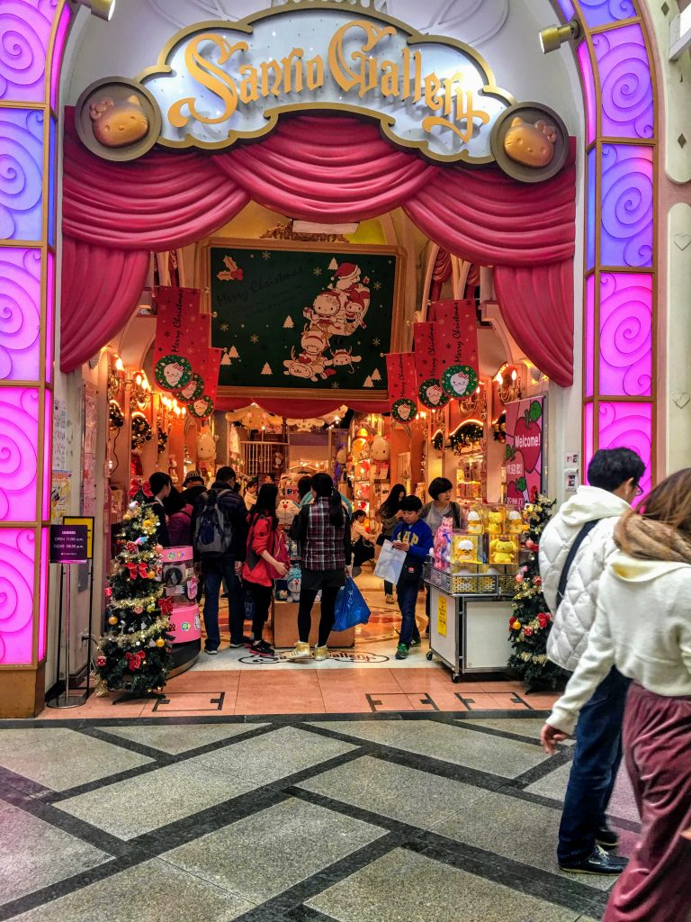 17-Quirky-Things-to-do-in-Osaka-in-2-days7