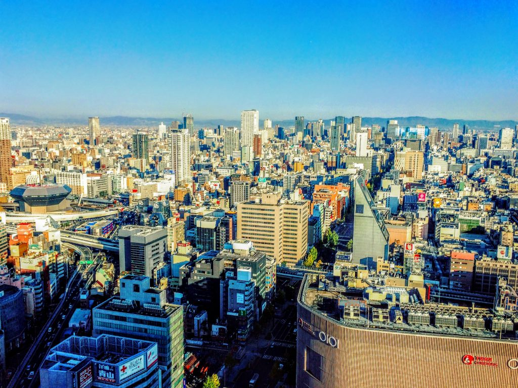 17-Quirky-Things-to-do-in-Osaka-in-2-daysFea