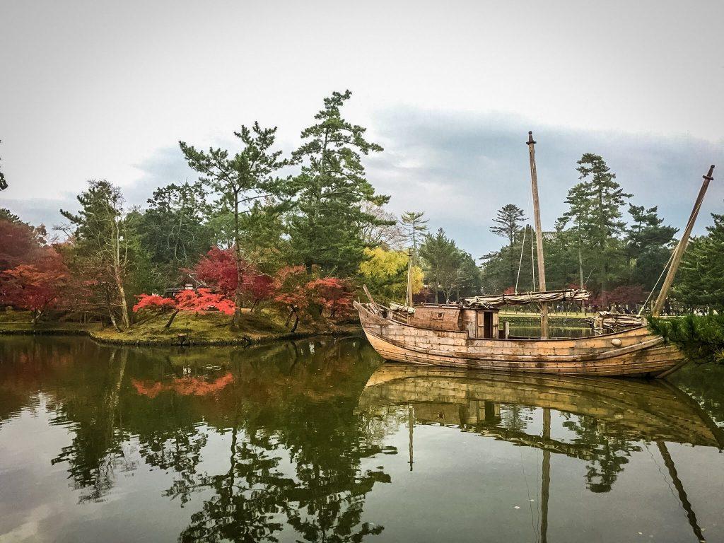 Japnese homes' Zen gardens