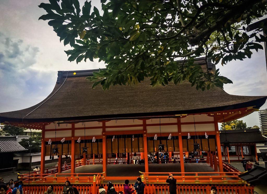 Fushimi Inari Taisha Temple Path