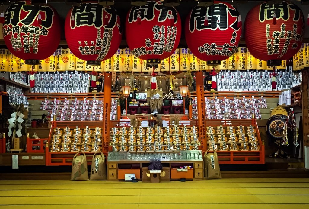 Things-to-do-in-Kyoto-on-Your-First-Time-Visit7