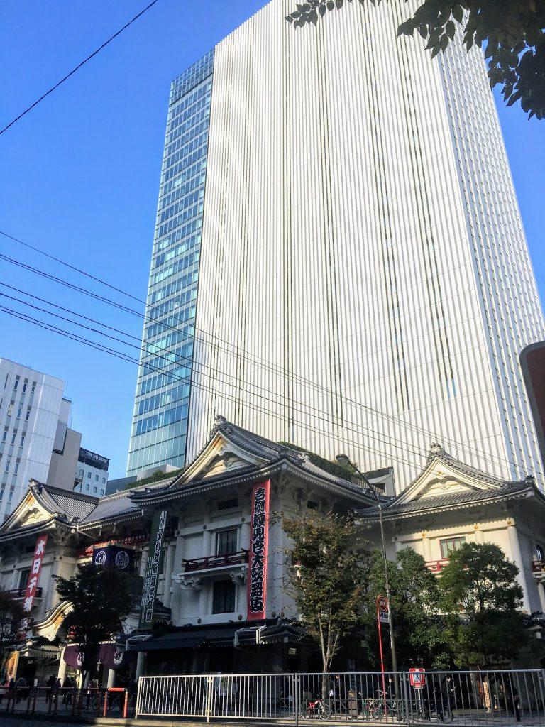 Skyscraper in Ginza