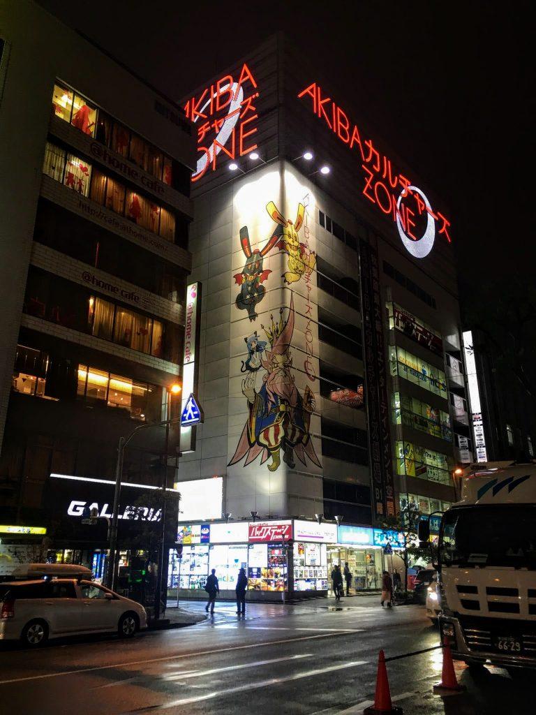 Typical_Tokyo_Neighborhoods16