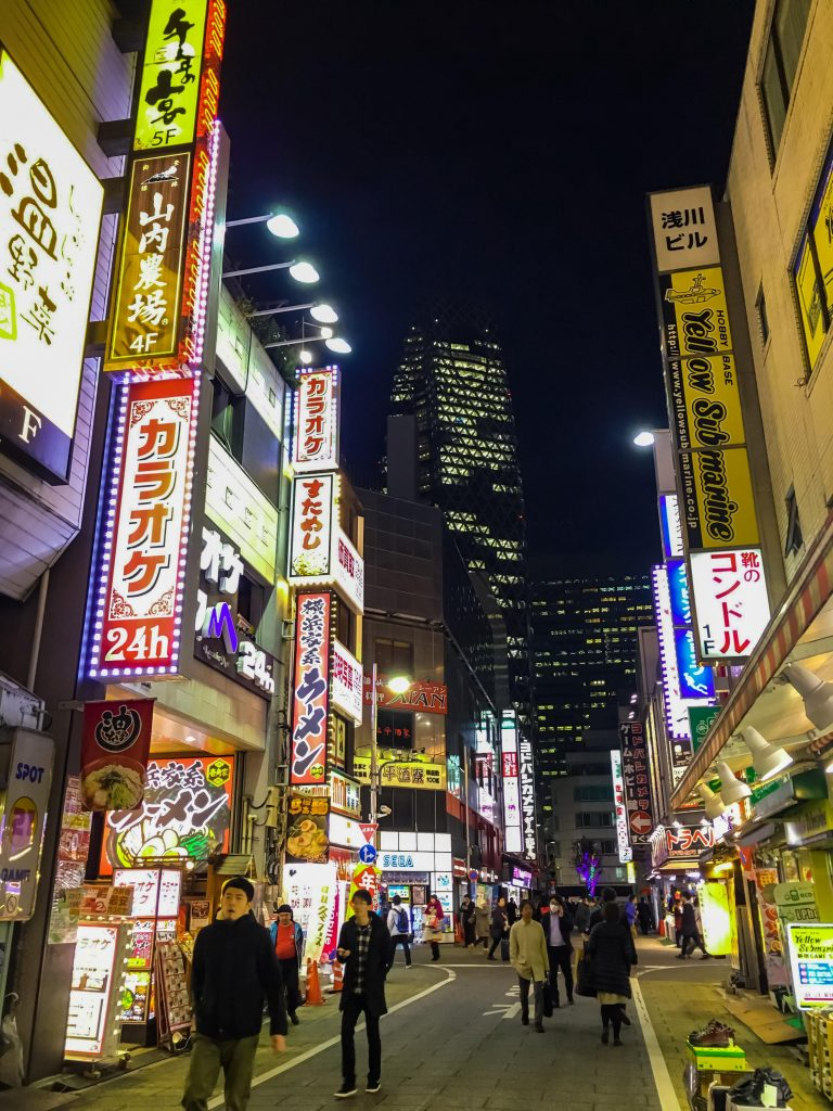 Typical_Tokyo_Neighborhoods5